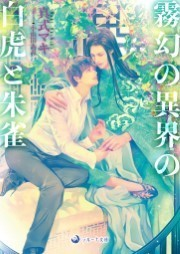 mugen_shoei - コピー.jpg